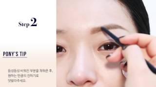 htv meme pony effect brush eyebrows on fleek