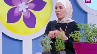النباتات العطرية - م. أمل القيمري