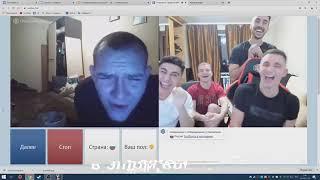 ЛИТВИН ВСТРЕТИЛ АЛИНУ В ЧАТ РУЛЕТКЕ!!!