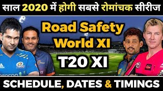 Road Safety World Series 2020 : Dates, Schedule, Teams & Squads
