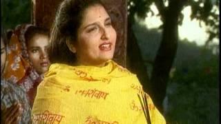 Om Jai Bhairav Deva [Full Song] - Aartiyan