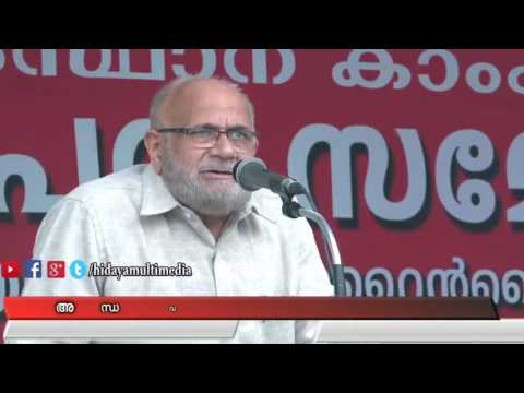 KNM സംസ്ഥാന കാമ്പയിൻ സമാപന സമ്മേളനം |H E മുഹമ്മദ് ബാബു സേട്ട്