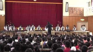 洋光台第二中学校木琴部.