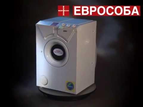 Магазин м. Видео, москва. Покупайте бытовую технику и электронику на сайте www. Mvideo. Ru и в магазинах в м. Видео.