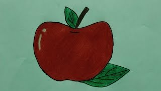 How to Draw Apple !! सेब कैसे बनाये !! How to make Apple Drawing