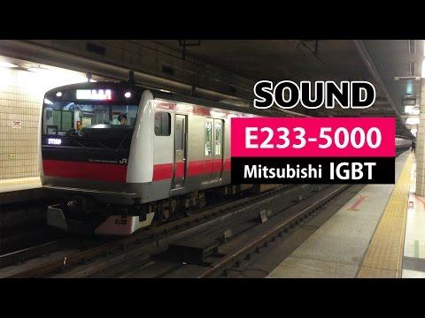 [Sound]京葉線E233系5000番台//Mitsubishi 三菱IGBT-inverter