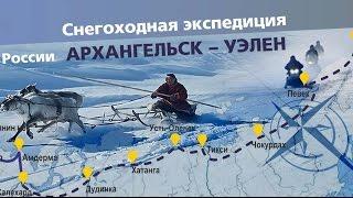 В сиянии Заполярья: снегоходы STELS Viking прошли по Ледовой Кромке России