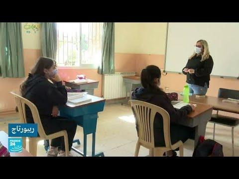 ...لبنان: مبادرات فنية وثقافية لمساعدة التلاميذ على بدء