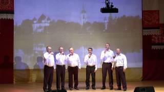 Поёт ансамбль Верные друзья