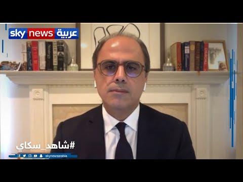 صندوق النقد والتريليون دولار  - 20:00-2020 / 7 / 14