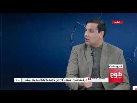 LEMAR News 18 March 2017 /د لمر خبرونه ۱۳۹۵ د کب ۲۸