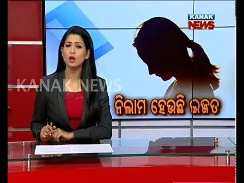 Rape Videos of Odisha Girl