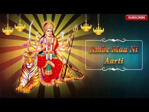 'Ambe Maa Ni Aarti' By Kamlesh barot | Ambe Maa | Gujarati Devotional Songs