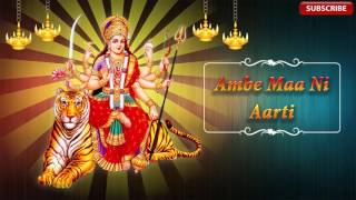 'Ambe Maa Ni Aarti' By Kamlesh barot | Ambe Maa | Gujarati Devotional Songs