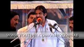 Qasida: Maula Ali Hai Lajpal - Zakir Ghulam Abbas Kazmi of Shadiwal
