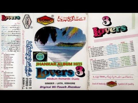 Lovers 3 Sonic Jhankar Album 80's Songs...