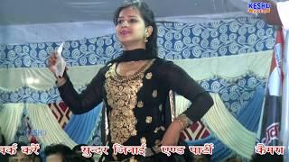आज तक का सब से अच्छा डांस की सारी हदे पार   Haryanvi Dance Video   Priyanka Dance   Keshu Haryanvi