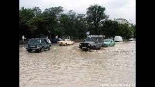 Наводнение и смерч в Новороссийске