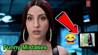 Mistakes In Naach Meri Rani - Guru Randhawa Feat. Nora Fatehi | Tanishk Bagchi | Gaana Sins