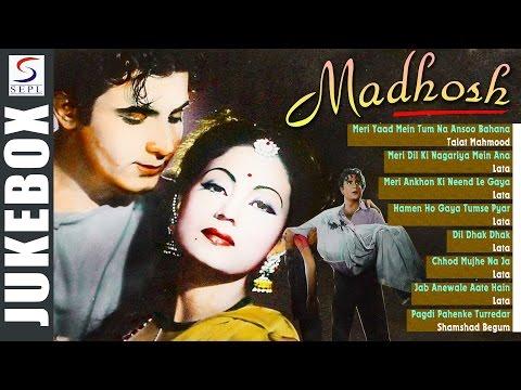 Madhosh | Superhit Songs Jukebox | Manhar Desai, Meena Kumari | HD