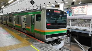 まさかの叫ぶ電車?e231系U591編成東京駅発車