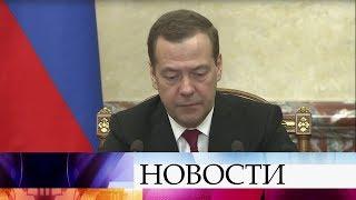 Правительство направит в российские регионы дополнительные средства в связи с повышением МРОТ.