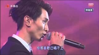 2016\01\06 陳柏宇 = 回眸一笑 * 第38屆十大中文金曲頒獎音樂會