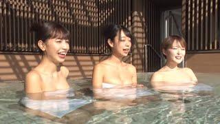 ボートレース児島のある岡山県倉敷市の魅力スポットを、青山ひかる・忍...