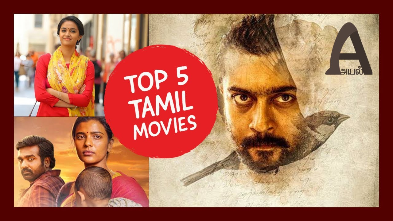 Top 5 Tamil Movies of 2020 in 2021