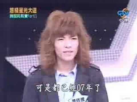 萧敬腾PK战全记录1/7 2007/05/11