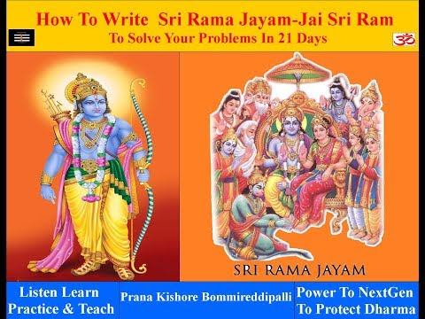 How To Write Sri Rama Jayam(RamaKoti) to solve your problems in 21 days
