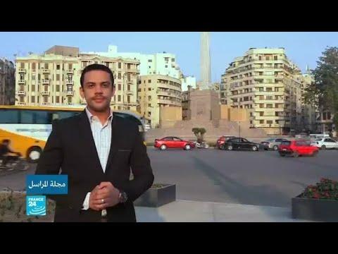 مجلة المراسل: الأقباط في مصر.. حريات جديدة في بناء الكنائس ومشاركة أكبر في الحياة السياسية