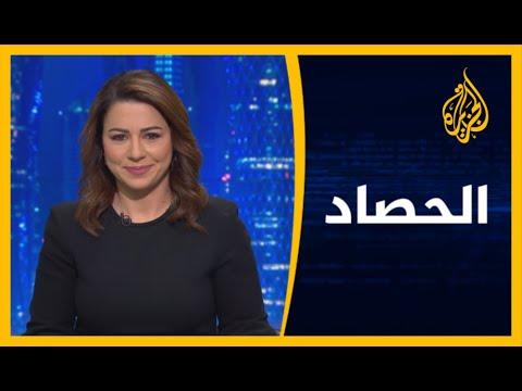 ???? الحصاد - إسرائيل والسعودية.. اتصالات بشأن القدس  - نشر قبل 13 ساعة