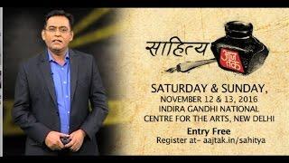 Sahitya Aaj Tak | Anurag Kashyap | 12th & 13th Nov
