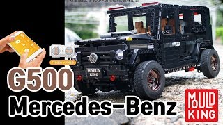 Mercedes-Benz G500 TECHNIC 테크닉 벤츠 지바겐 MOULDKING 13070