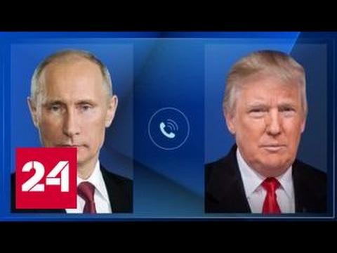 Песков: Путин и Трамп не обсуждали снятие санкций с РФ