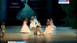 В Красноярске выбрали бриллиантовую невесту России