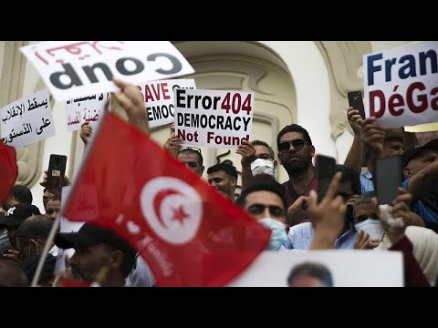 فيديو: احتجاجات في تونس على استحواذ الرئيس على السلطة مع اشتداد المعارضة…  - نشر قبل 2 ساعة