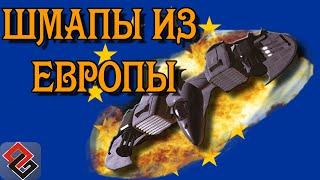 Euro Shmups  (Old-Games.RU Podcast №23)