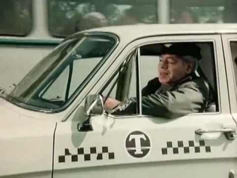 Song of a taxi cab driver