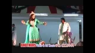 Pashto & Urdo Mix Song - Zama Da Stergo Tora Zama Da Zara Takora - Shahsawar & Asma Lata