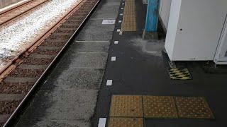 【点字ブロックが突然消える】東武日光線新大平下駅の点字ブロックが一部撤去されてました