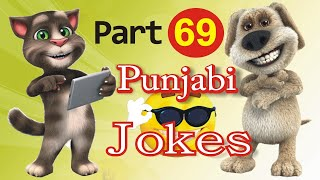 connectYoutube - Top Funny Jokes |  in Punjabi Talking Tom & Ben News  Episode 69