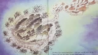 {책 읽어주는 고래}/똥벼락/초등 1학년 권장도서