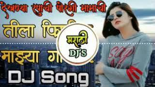 Dj Dekhanya Rupachi Porgi Mazya Mamachi Halgi Vs Police Horn Mix
