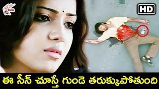 ఈ సీన్ చూస్తే గుండె తరుక్కుపోతుంది - Kurralloy Kurrallu (Baana Kaathadi) | Atharvaa, Samantha | MTC