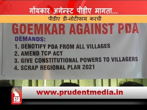 GOENKAR AGAINST PDA THREATENS OF ANOTHER DHARNA ON PDA