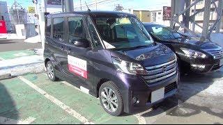 2014 New Nissan DAYZ ROOX HighwaySTAR - Exterior & Interior