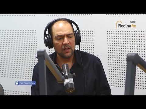 TÉLÉCHARGER ISSAM HAJJI 2009 MP3