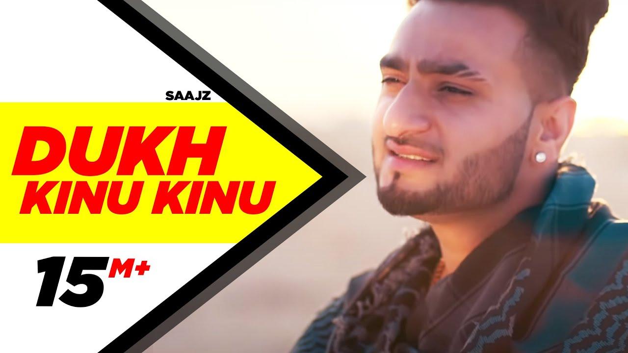 Download Dukh Kinu Kinu (Official Video) | Saajz | Gold Boy | Latest Punjabi Songs 2020 | Speed Records